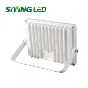 SY8001 floodlight SY-8001