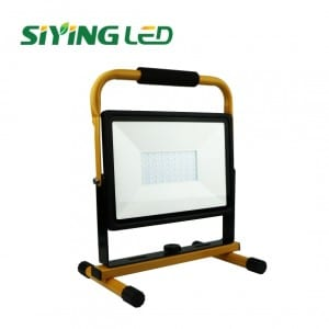 Factory Price For Newest Design 2 Years Warranty Automatic Light Control Rechargeable Floodlight