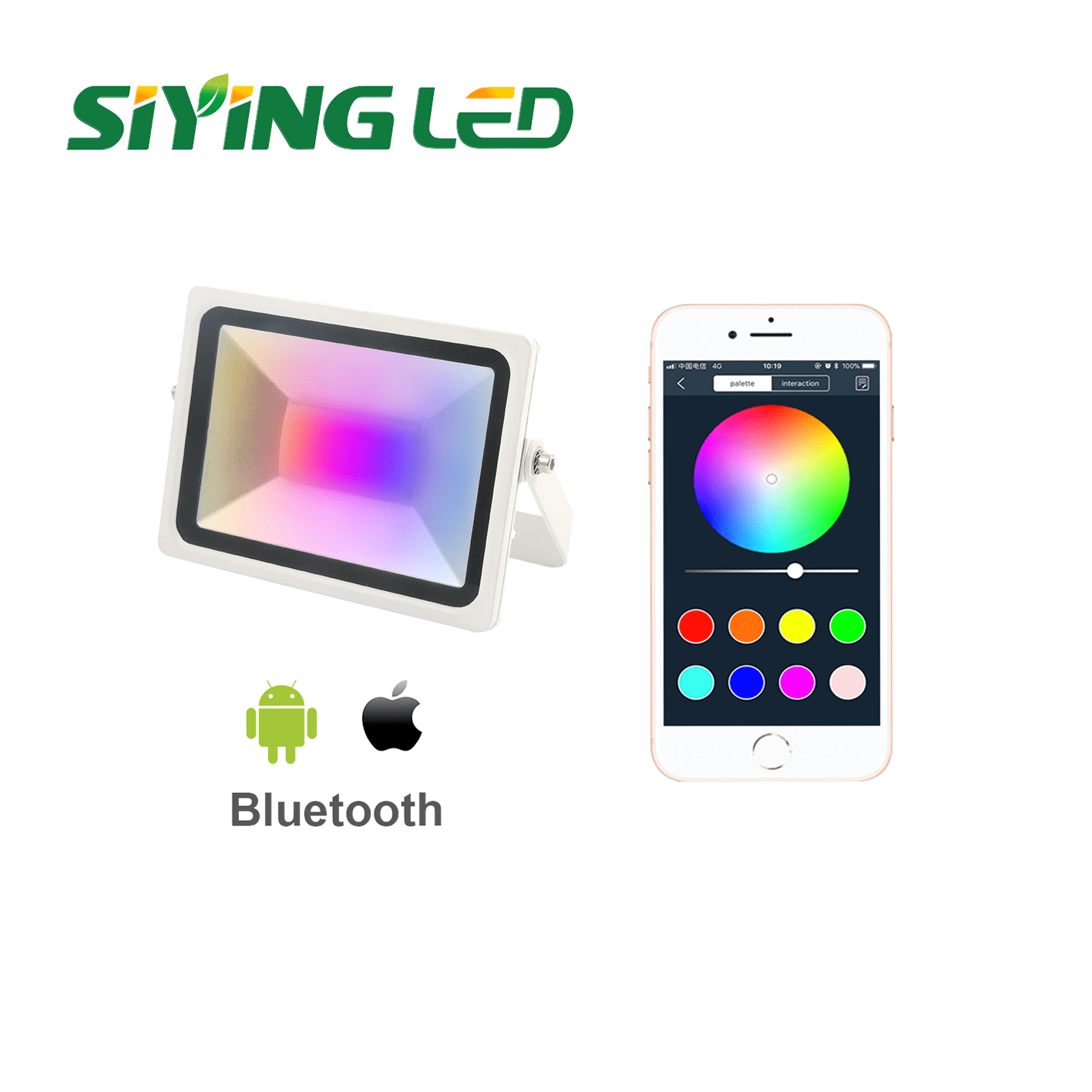 China Sheet Supplier Slim Led Floodlight -