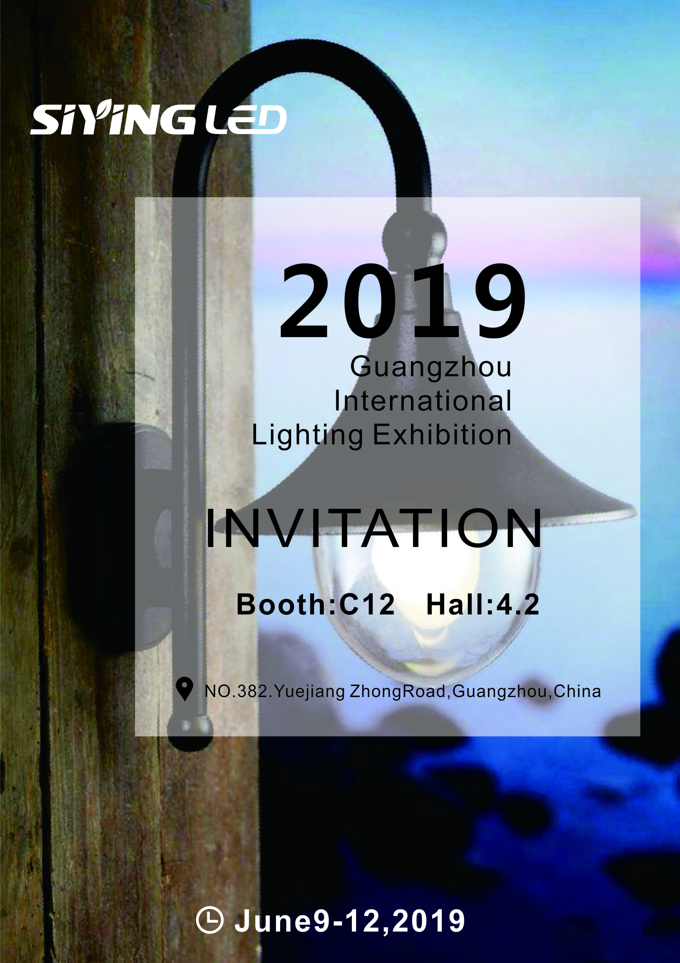 Invitation- 24th Guangzhou ynternasjonale lighting fair