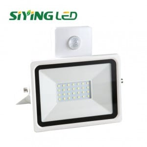 SY8001 floodlight sunagoge-8001S